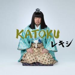 KATOKU_H1_tsujo_RGB