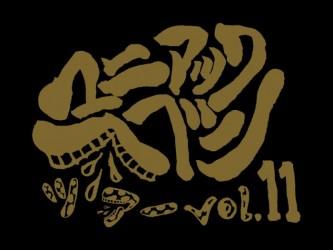 MH11_Logo