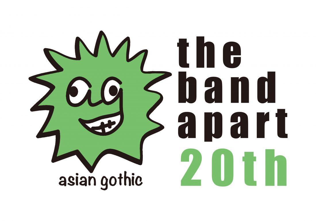 tba_20th_logo