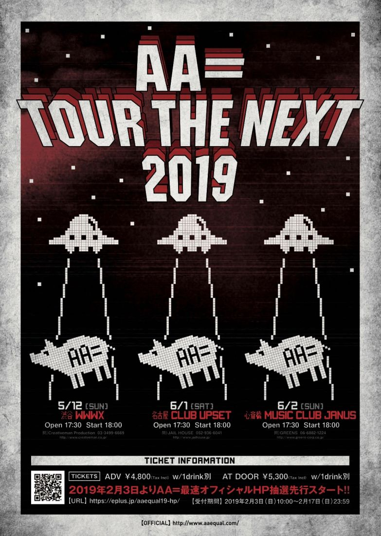 AA=TOUR THE NEXT_flyer(WEB)