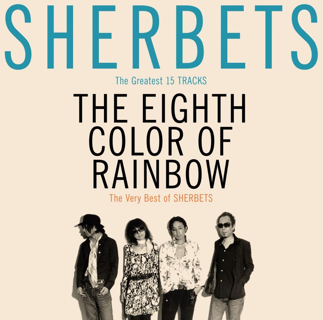 SHERBETS_BEST_Regular