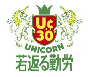 UC30_LOGO_A のコピー 2