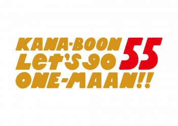 kb_55oneman_logo