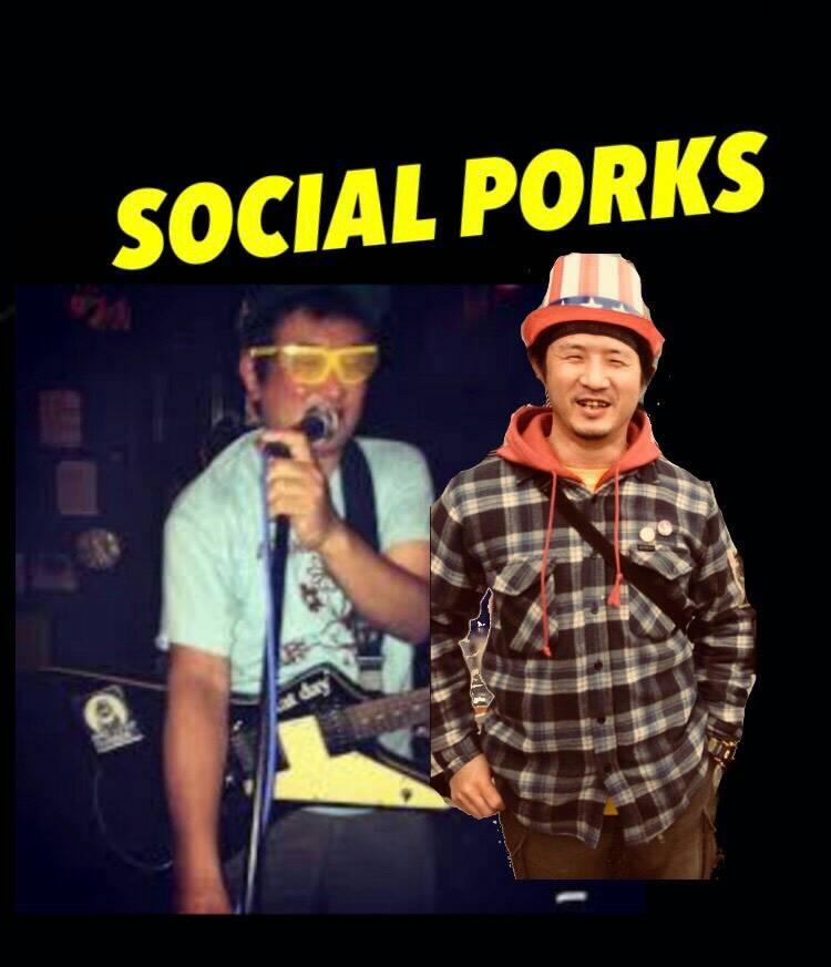 SOCIAL PORKS