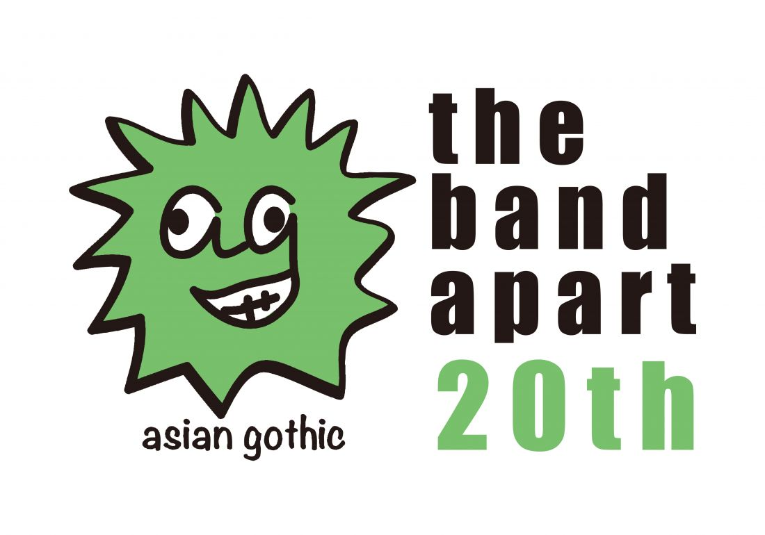 tba_20th_logo